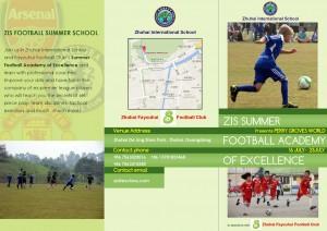 Flyer Football Academy English 1
