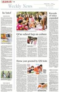 CNY news report 1
