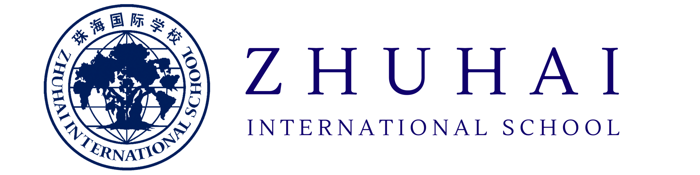 Zhuhai International School