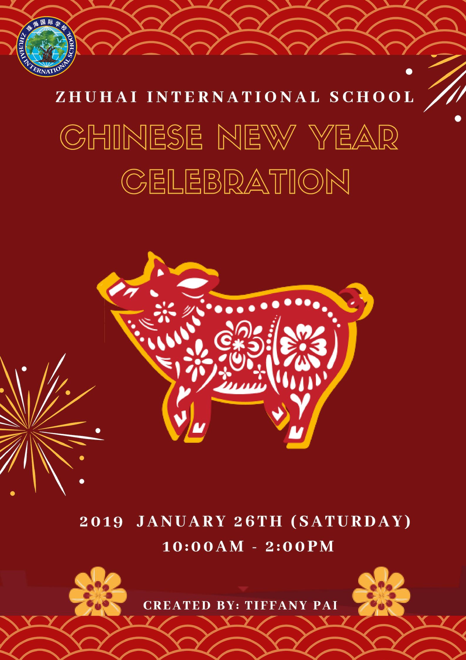 2019 CNY Poster (English)