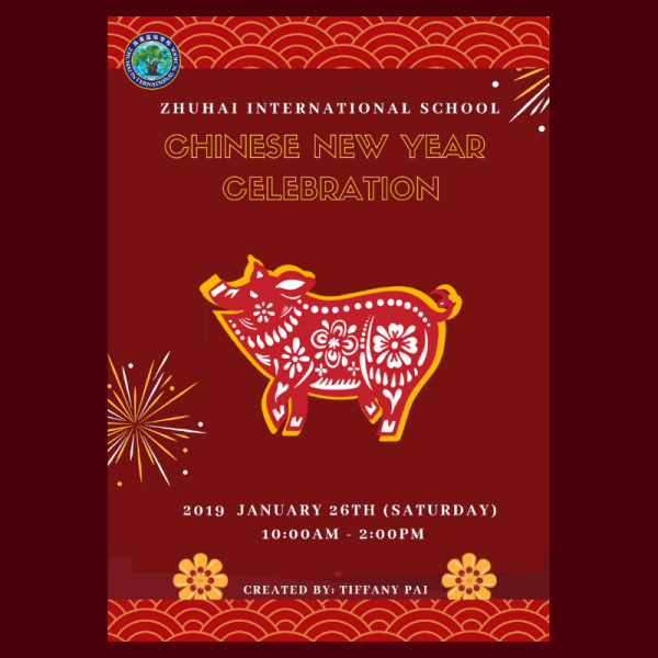 Welcoming the Year of the Pig