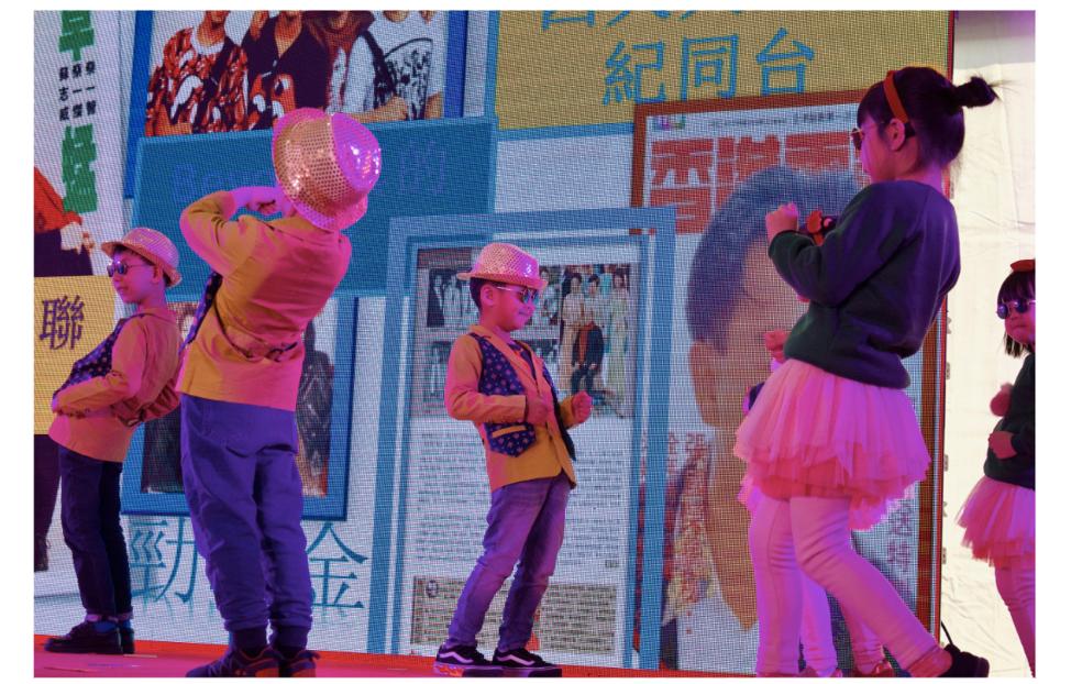 CNY dance