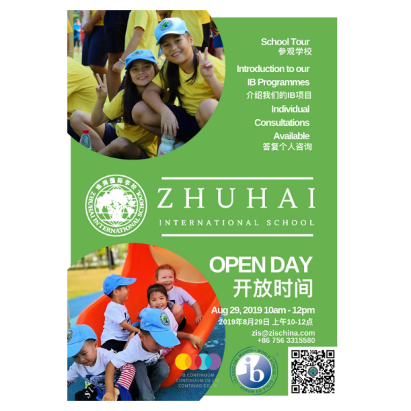 Open Day – August 29, 2019