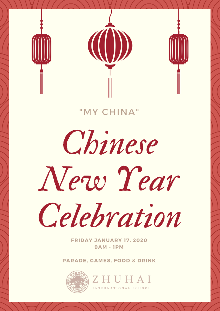 CNY Poster 2020