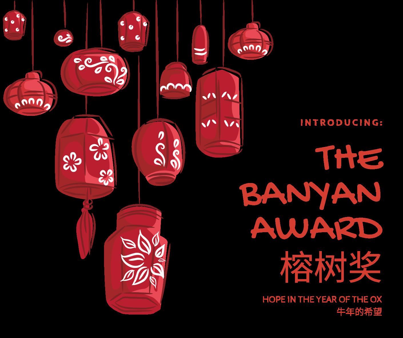 THE BANYAN AWARD 2021